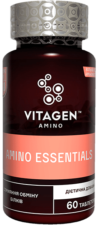 Vitagen Amino Essentials