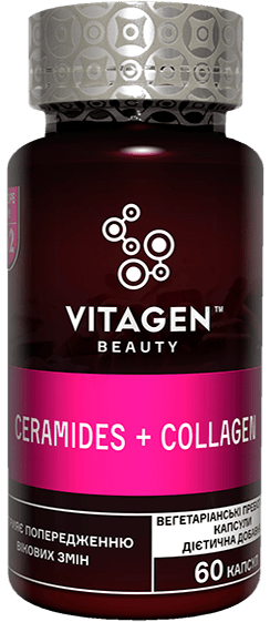 Vitagen Ceramides + Collagen