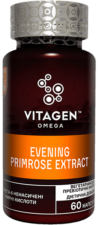 Vitagen Evening Primrose Extract
