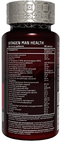 Vitagen Man's Health состав