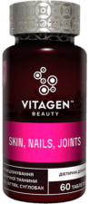 Vitagen Skin, Nails, Joints