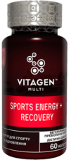 Vitagen Sports Energy + Recovery