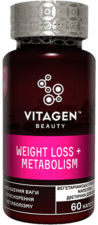 Vitagen Weight Loss + Metabolism