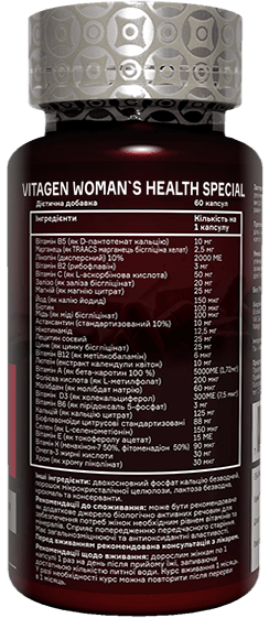 Vitagen Woman's Health Special состав